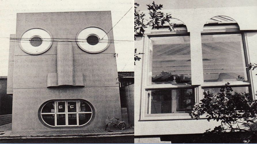 The underlying aesthetical notions of early postmodern for Modern and postmodern design of building